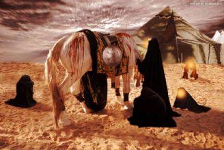 «سوفیا» نقش زنان در نهضت امام حسین(ع) را بررسی میكند