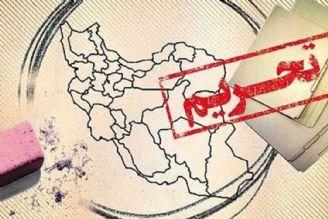 تحریمها علیه ایران به ویژه در شرایط کرونایی، غیر قانونی و غیر انسانی است
