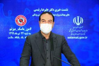 جریمه عابران بدون ماسک با چهره نگاری
