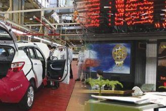 عرضه خودرو در بورس موثر خواهد بود؟