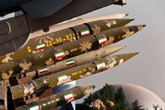 واکنش آمریکا در برابر لغو تحریمهای تسلیحاتی ایران چیست؟