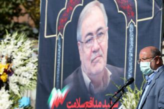 وداع با پیکر شهید مدافع سلامت در دانشگاه علوم پزشکی شهید بهشتی