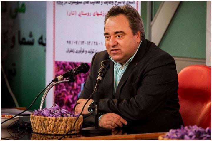 صادرات زعفران فله ای ممنوع است+فایل صوتی