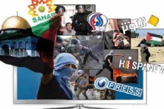 تقابل بلوک رسانهای غرب با رسانههای برون مرزی ایران