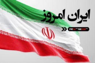 از عملكرد پلیس فتا در «ایران امروز» بشنوید