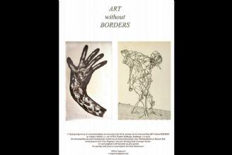 توجه ویژه هنرشناسان هلندی به طراحی ایرانی