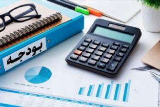 خلاءهای قانونی در اصلاح ساختار بودجه