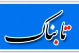 قسم جلاله رئیس مركز آمار ایران