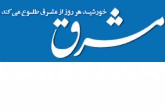 قسم جلاله رئیس مركز آمار درباره تغییر آمارها