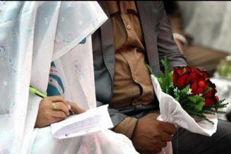 نبود نظارت قوی در مجلس و دولت، عامل اصلی اجرایی نشدن قانون ازدواج آسان است