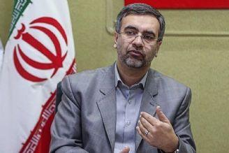انتخابات آمریكا بر ایران چه تاثیری دارد؟