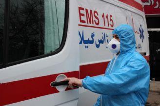 15 هزار تماس مشاورهای در ایام کرونا به اورژانس صورت میگیرد