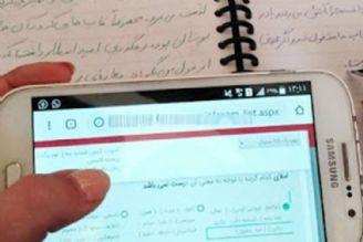 کم کاری وزارت ارتباطات در ارائه اینترنت به آموزش و پرورش