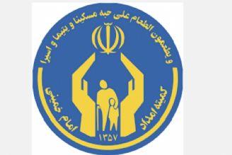 برنامه كمیته امداد برای حمایت از 600 هزار فرزند محسنین در طرح «ایران مهربان»