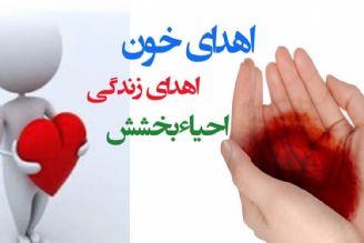 درخواست انتقال خون از مردم برای اهدای خون
