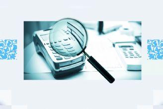 رصد و پایش تراکنشهای مالی، اقتصاد دلالی را کاهش میدهد