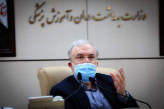 4منبع ایران برای خرید 18میلیون دوز واکسن کرونا