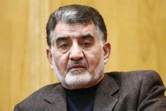 معیشت مردم؛ دغدغه رهبر معظم انقلاب اسلامی