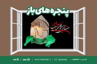 بسیج الگویی برای سایر كشورهای اسلامی