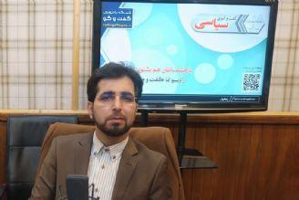 تشکیل گروههای مقاومتی در جهان یک الگوی برگرفته شده از انقلاب اسلامی ماست
