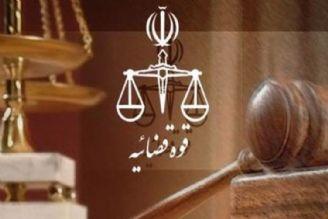 رفع موانع تولید فقط وظیفه قوه قضائیه نیست/دولتیها كمكاری كردند