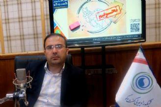 مذاکره، فعالیتهای هستهای ایران را متوقف کرد