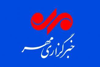 «شكست ناپذیر» در رادیو ایران
