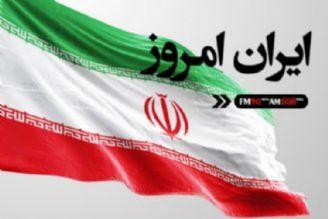 بررسی چالش های معلولین در «ایران امروز»