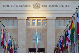 تاریخ مصرف سازمان ملل رو به پایان است