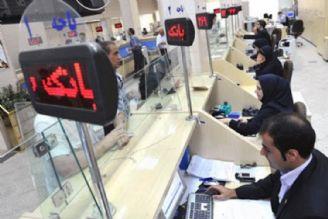 بیشترین آسیب افزایش شعب بانکی متوجه خود بانکهاست