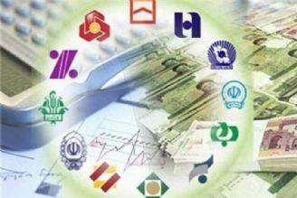 تبعات اقتصادی رفتار سوداگرانه نظام بانکی