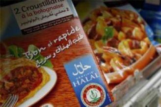 درخواست از کشورهای اسلامی برای حضور در بازار محصولات حلال