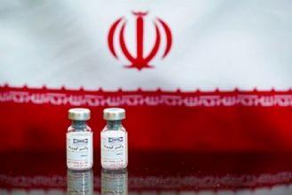 واکسن ایرانی از ویروس غیر فعال ساخته میشود