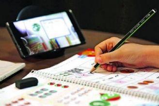 شبکه شاد آموزش مجازی، راه دور یا الکترونیک... کدامیک؟