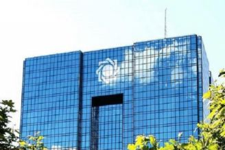 بانک مرکزی با «طرح بانکداری» موافقت کرد