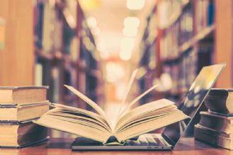 تجربه برگزاری مجازی نمایشگاه کتاب میتواند ادامه دار باشد