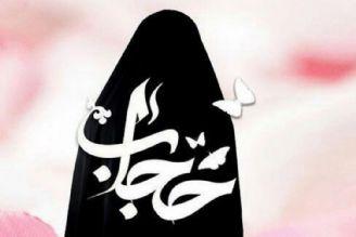 رعایت حجاب متعارف هزینههای سرسام آوری دارد