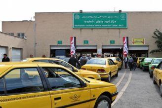 معاینه فنی تاکسیهای تهران یک هفته رایگان شد .