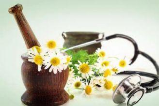 طب سنتی کیفیت زندگی انسان را تغییر میدهد