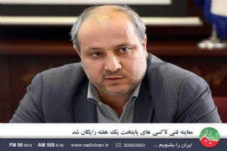 40 هزار دستگاه تاكسی در تهران فرسوده هستند