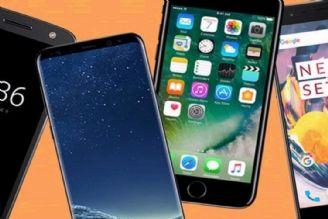 رجیستری تلفن های همراه