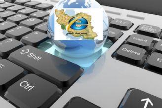 شبکه ملی اطلاعات، اینترنت بینالملل را قطع نمیکند