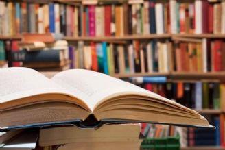 چالشهای ترجمه کتاب های مرجع دانشگاهی