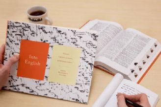 عدم تسلط مترجمان کتب مرجع دانشگاهی بر زبان مبدأ