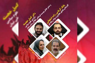 فضای مجازی و شکاف دولت - ملت