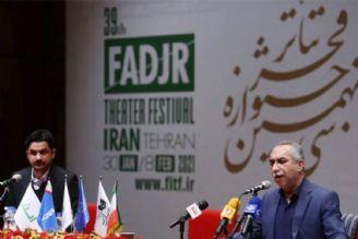حضور 107 نمایش در جشنواره تئاتر فجر امسال
