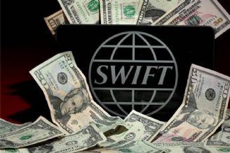 عمده مبادلات در سوئیفت با دلار انجام می شود