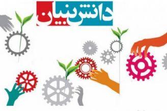 چالش ها و راهکارهای توسعه صادرات محصولات و خدمات دانش بنیان