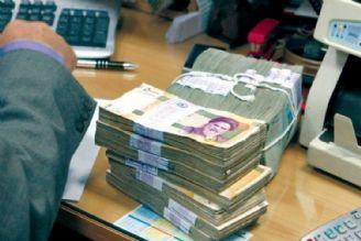 نظام بانکی، اصلاحات ساختاری یا اصلاحات پولی و مالی