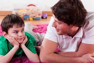 چگونه محرم اسرار فرزندان خود باشیم؟